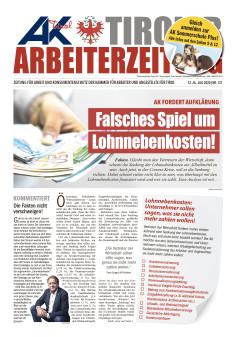Tiroler Arbeiterzeitung Ausgabe Juli 2020 © AK Tirol